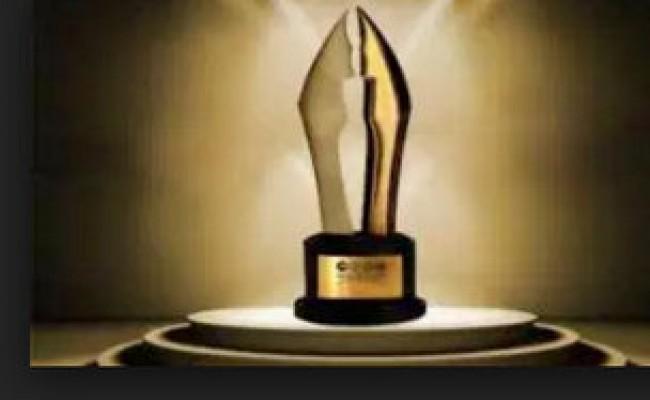 Award 1-Fullscreen capture 3102016 15826 PM