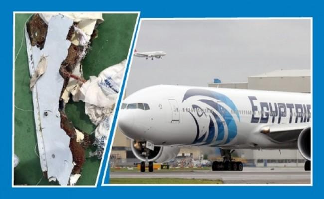 1-EgyptAir Crash