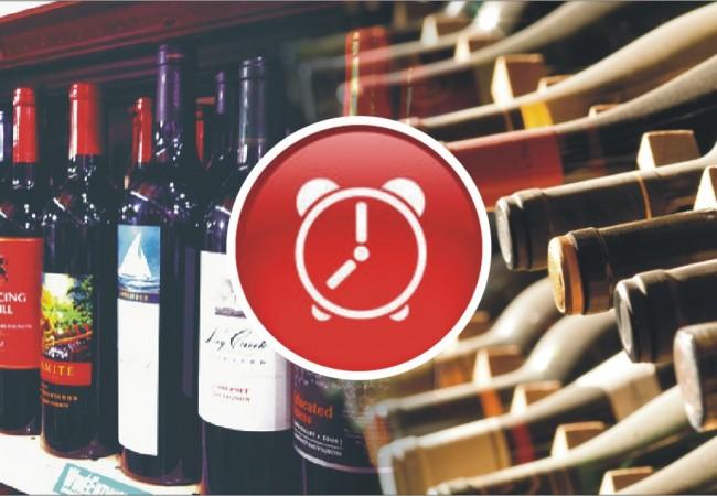 wine-daily