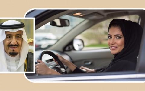 Saudi women driver